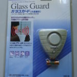 glass guard